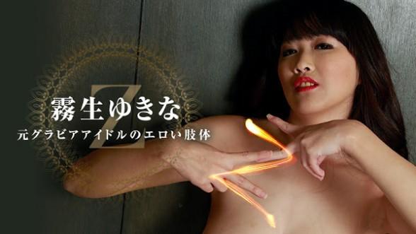 【MEGA-步兵中字40片】一本道100516_398和帥帥型男優月野帶人來猛肏楓乃乃花