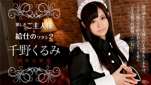 【MEGA-步兵31片】Jukujo-club6564熟女倶楽部6564足フェチ必見!スレンダー美形熟女の美脚 後編