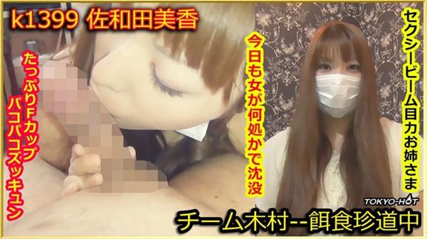 【MEGA-步兵33片】[TUSHY]2016-11-22ILoveSexWithMyExBoyfriend