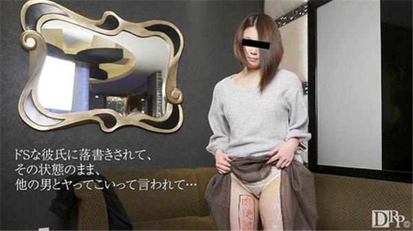 【MEGA-步兵21片】HEGRE-ART2016-11-29KarinaBehindtheScenes1080P
