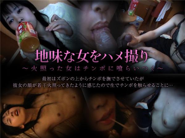 【MEGA-步兵38片】[passion-hd]2016-01-02SexualExploration