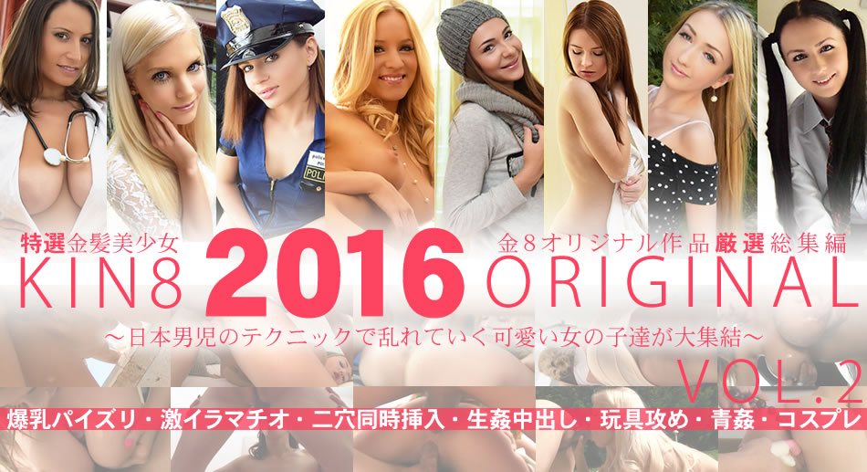 【MEGA-步兵32片】[21members]2017-01-07SlammingaSchoolgirl